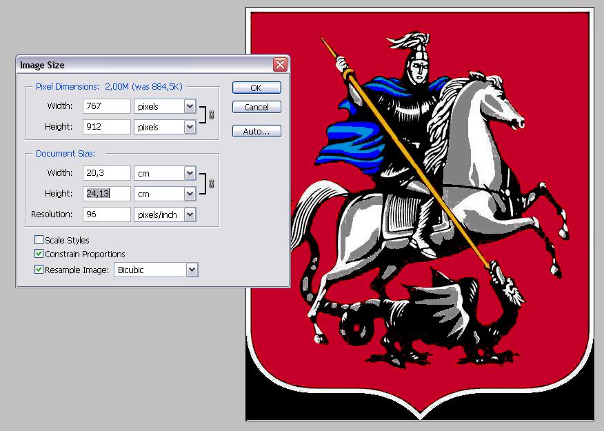 Разработать и сделать фамильный герб